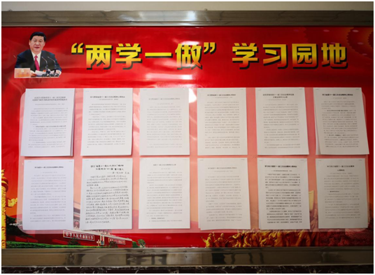 四川省科学技术信息研究所深入 学习宣传贯彻省委十一届三次全会精神