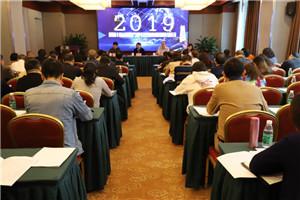 2019年四川省地方科技情报研讨会 在汶川顺利召开