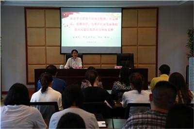 四川省科学技术信息研究所党委开展庆祝中国共产党成立99周年纪念活动